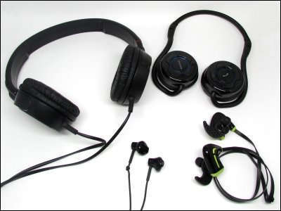 Earphones, Headphones, and Earbuds