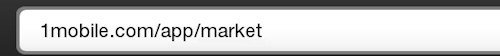 Type 1Mobile Market App URL