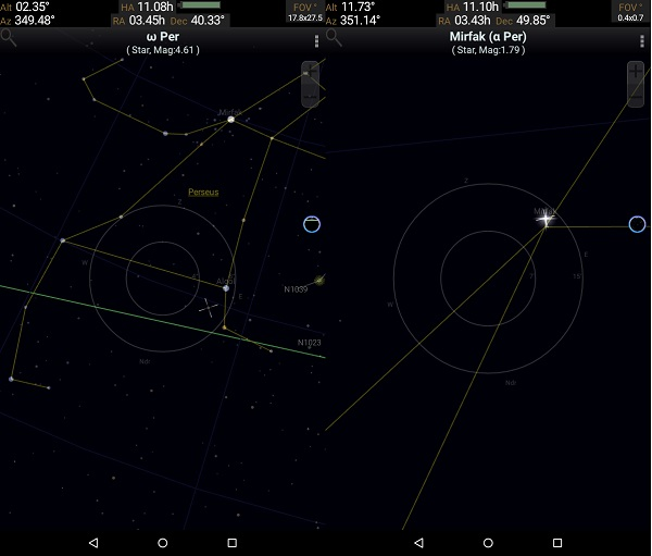 Astronomy Apps For Kindle Fire: SkEye